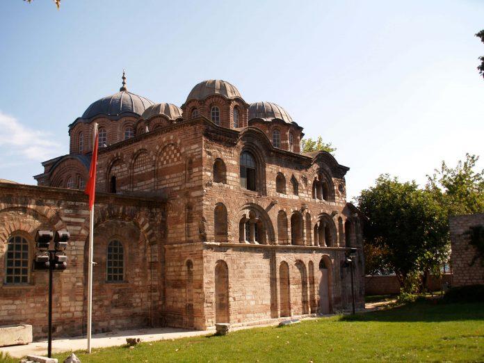 Fethiye Müzesi Dışarıdan Görüntü
